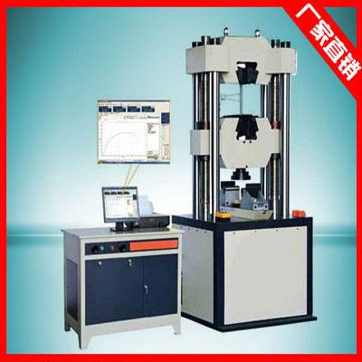 KRAW-300B微机控制电液伺服万能试验机 液压万能材料压力试验机
